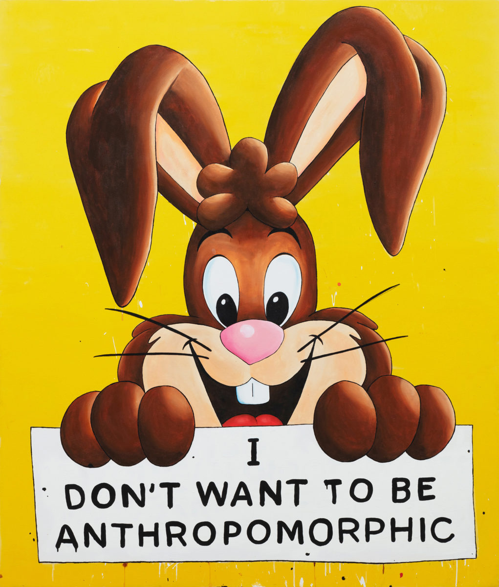 I Don't Want to Be Anthropomorphic
