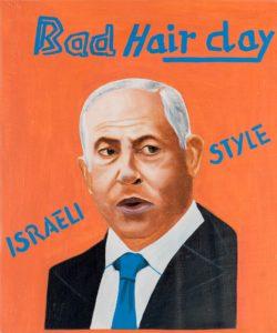 Bad Hair Day Israeli Style - Riiko Sakkinen