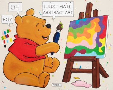 I Just Hate Abstract Art - Riiko Sakkinen