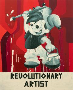 Revolutionary Artist - Riiko Sakkinen