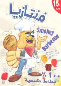 Lebanese Barbecue - Riiko Sakkinen