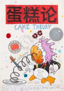 Cake Theory (Beijing Roast Donald Duck) - Riiko Sakkinen